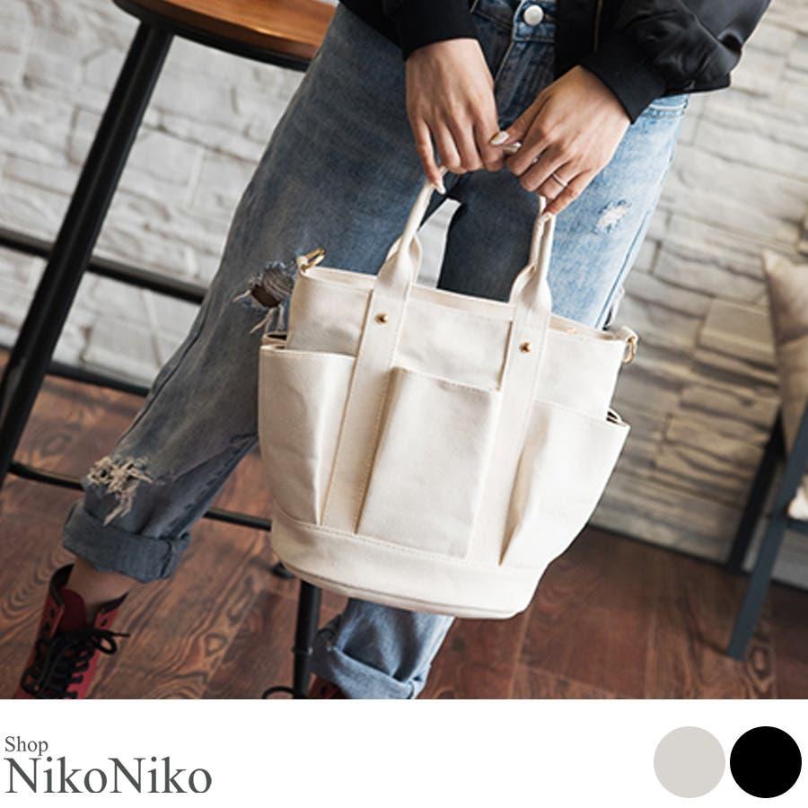 秋新作 ミニトートバッグ シンプル ミニ トート バッグ トレンド レディース 韓国ファッション 1