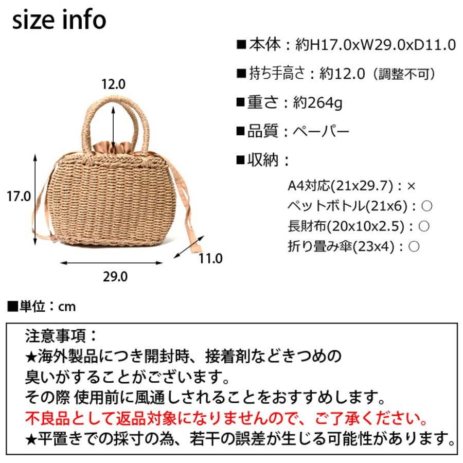 春新作 ハンドルカゴバッグ シンプル 3