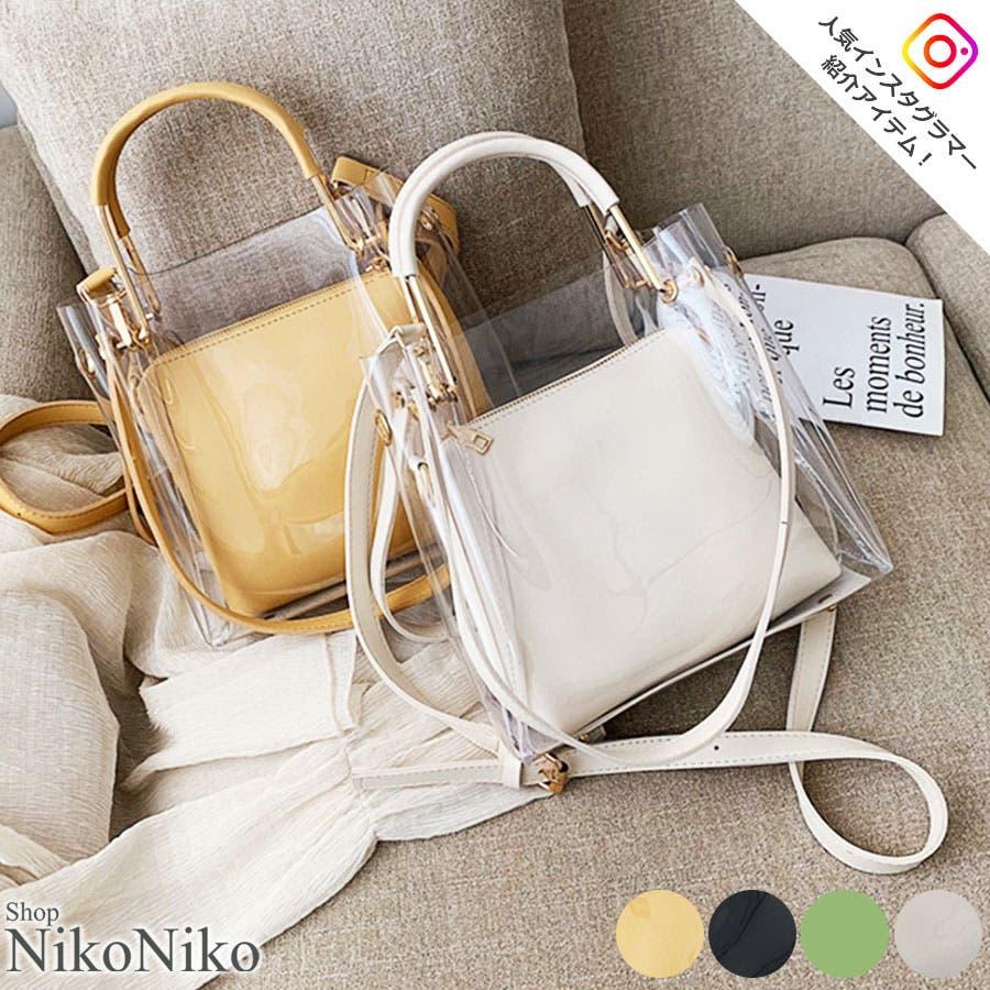 秋新作 クリアバッグ ショルダーバッグ ミニバッグ トレンド 3way 韓国ファッション 流行 レディース シンプルInstagram 1