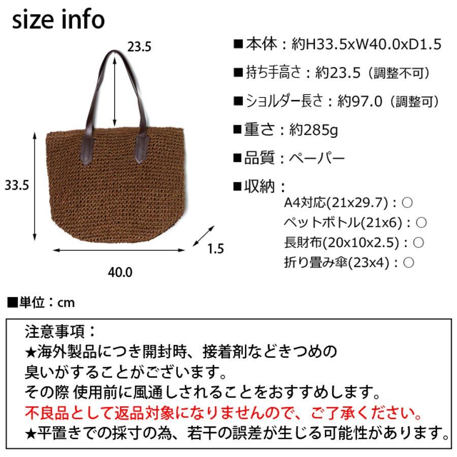 春新作 ペーパープレーントートバッグ シンプル 3