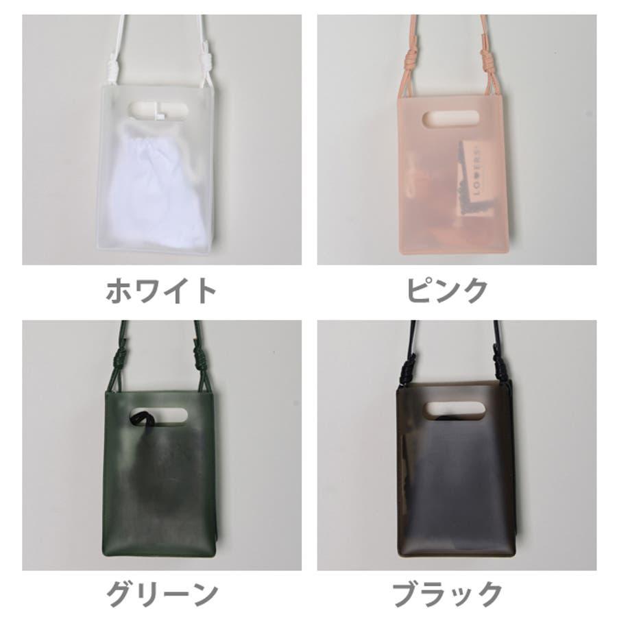 春新作 シアーショルダーバッグ シンプル 2