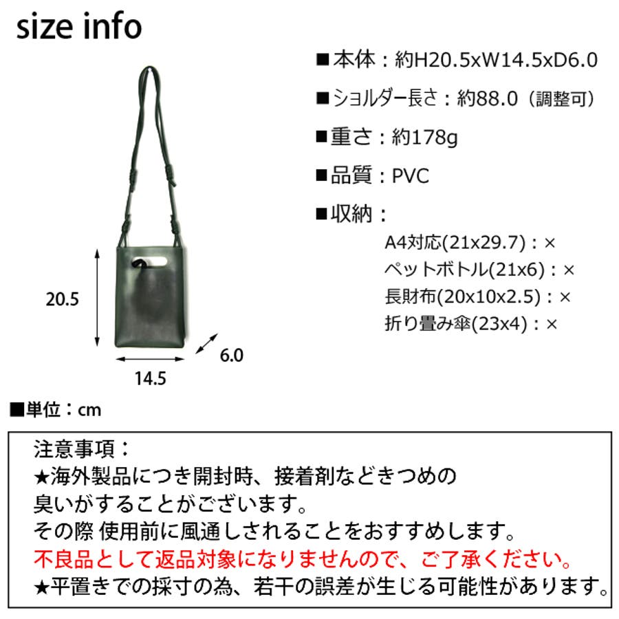春新作 シアーショルダーバッグ シンプル 3