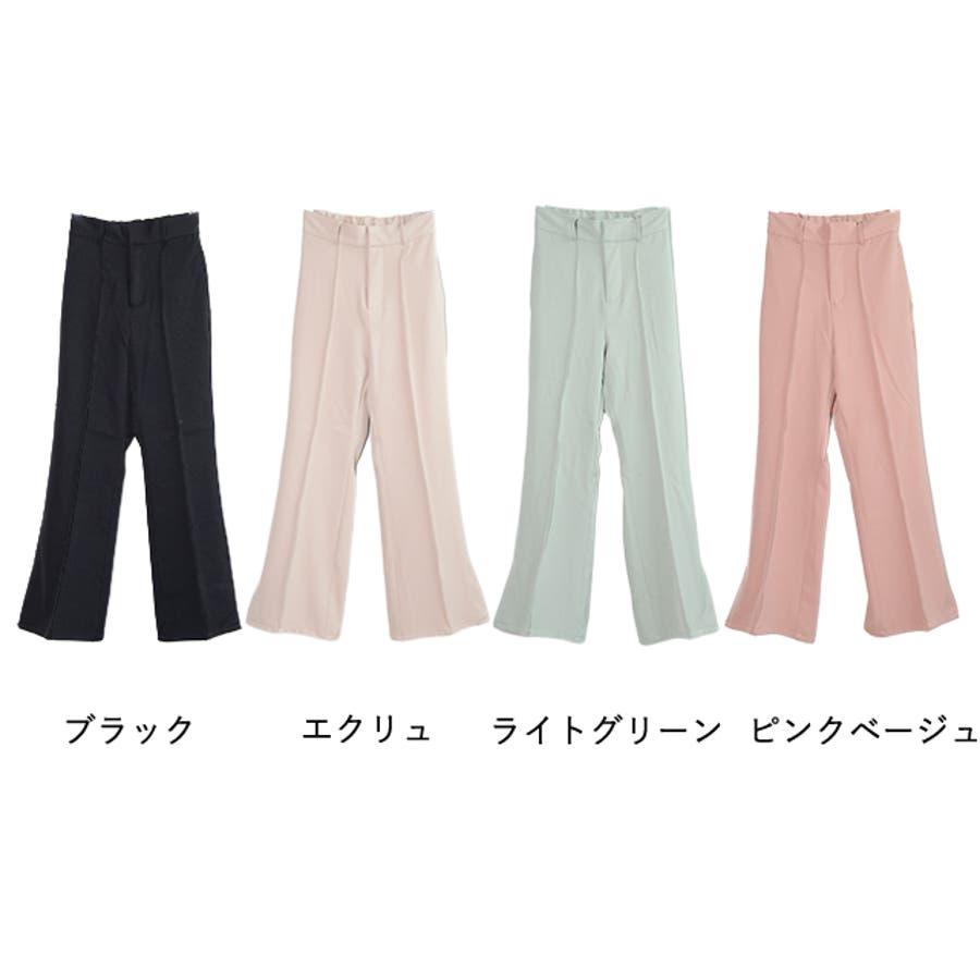 秋新作 ピンタックプレスパンツ シンプル ピンタック プレス パンツ トレンド レディース 韓国ファッション 流行 2