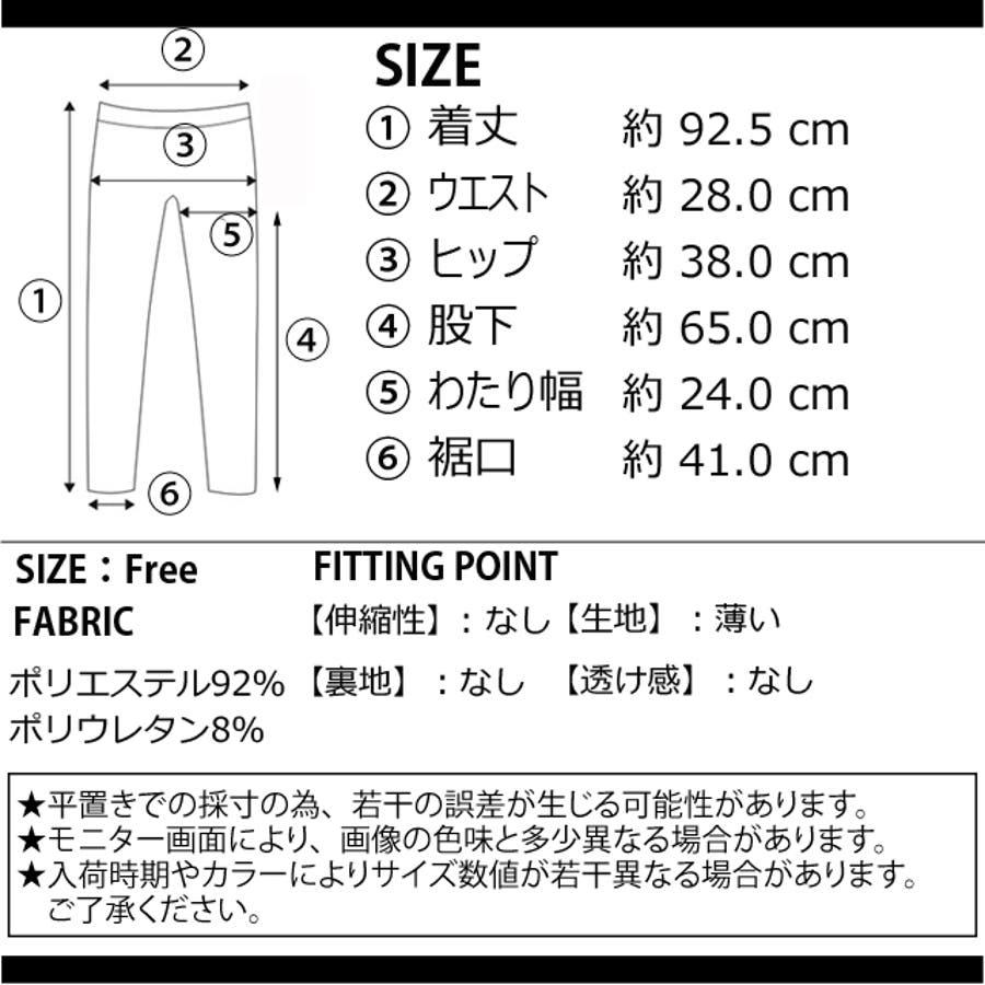 秋新作 ピンタックプレスパンツ シンプル ピンタック プレス パンツ トレンド レディース 韓国ファッション 流行 3