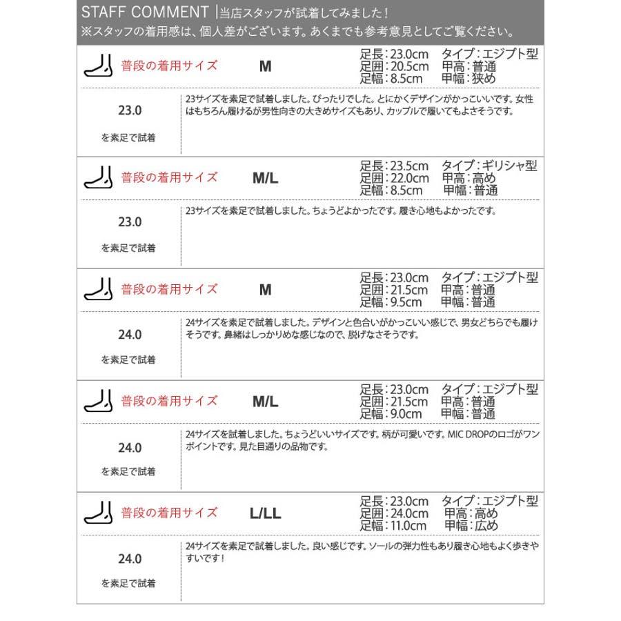 BTS 防弾少年団 トングサンダル MICDrop 公式ライセンス レディース メンズ 4