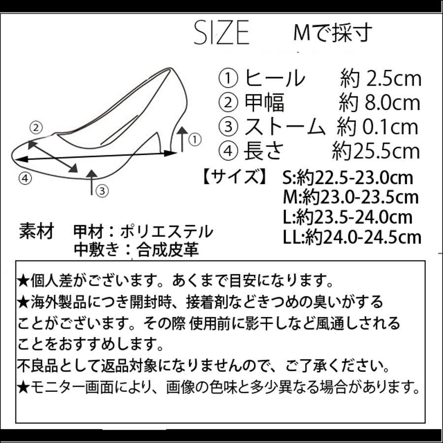 春新作 レースカットニットミュール シューズ 3