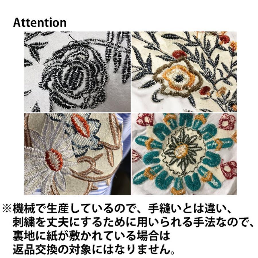 夏新作 刺繍デニムジャケット アウター デニム ジャケット 刺繍 花柄 フラワー レディース オフィス 9