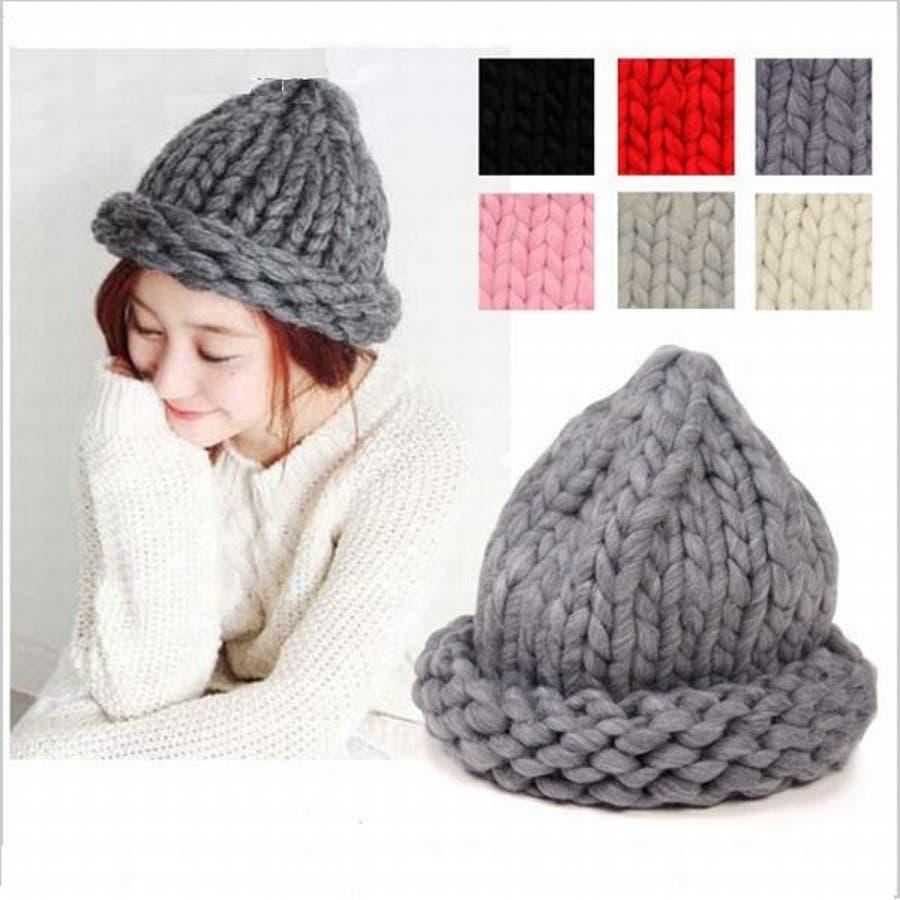 なかなかいいです 太編み大きいボリュームニット帽かわいい帽子 哀婉