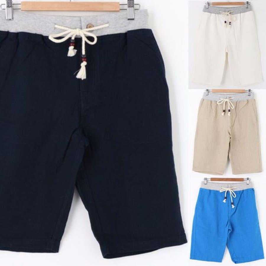 値段以上に見えてお買い得 メンズファッション通販ウエストリブカラーショートパンツ プリペラ織ショーツ 駁論