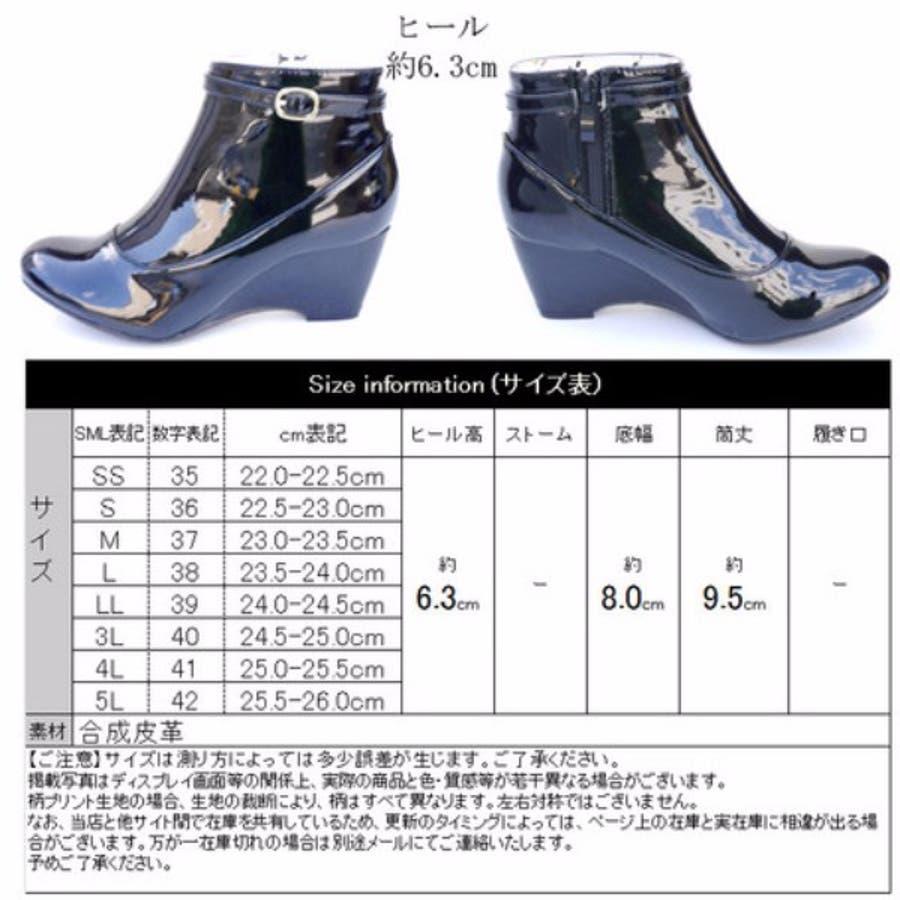 ブーツ ウエッジソール レディース ベルトデザイ ン防水仕様 低反発中敷 mc marie claire ヒール6.5cm 4