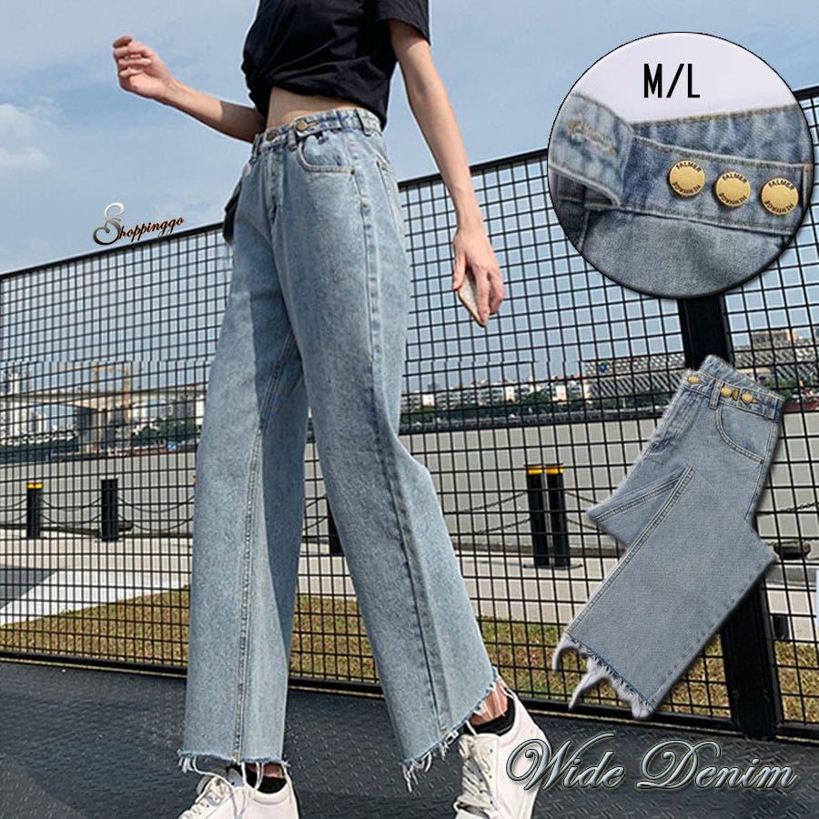 デニムパンツ レディース ハイウエスト ワイドパンツ ストレートパンツ ジーンズ 裾ダメージ  ゆったり 1