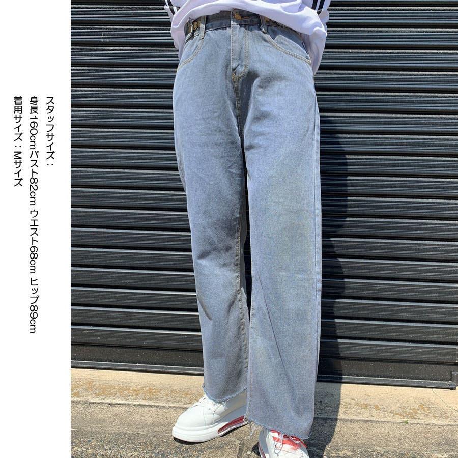 デニムパンツ レディース ハイウエスト ワイドパンツ ストレートパンツ ジーンズ 裾ダメージ  ゆったり 3