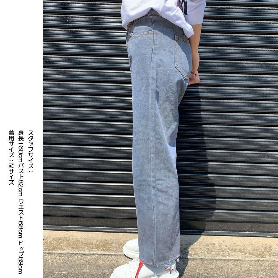 デニムパンツ レディース ハイウエスト ワイドパンツ ストレートパンツ ジーンズ 裾ダメージ  ゆったり 4