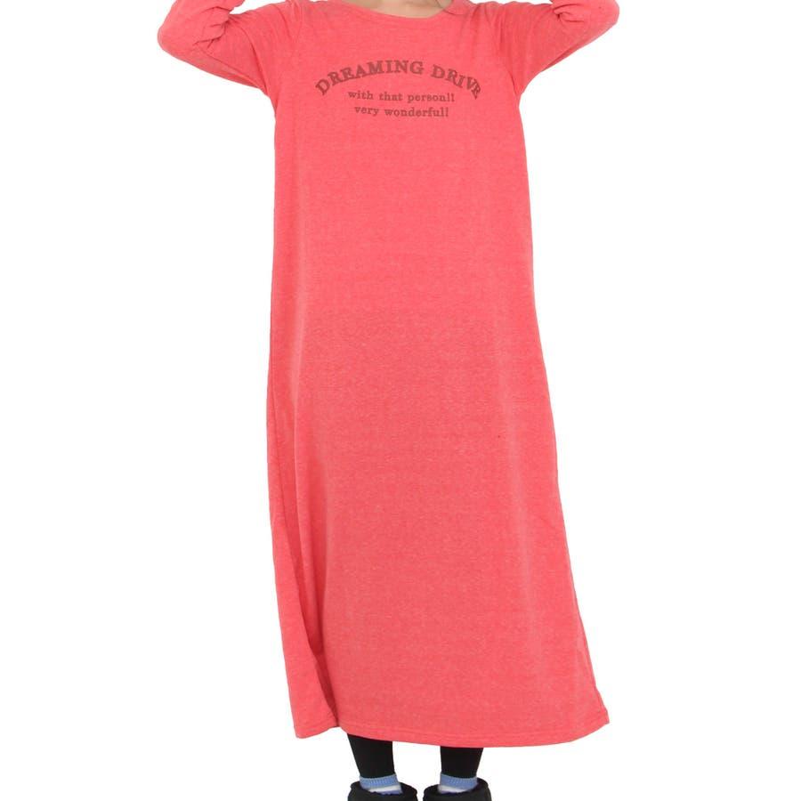 値段のわりにいい いろんな着こなしででセンスをアピール裏毛プリントマキシワンピ 激減