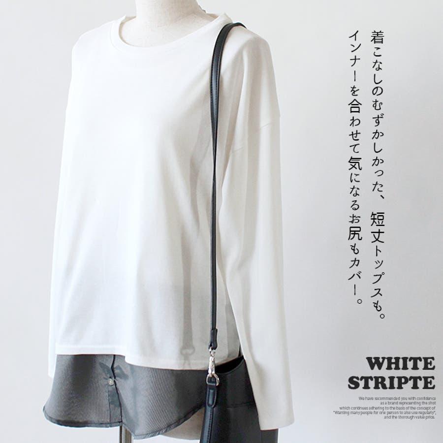 レディース タンクトップ タンク インナー 裾シャツ 裾デザイン デザインタンク ストライプ チェック ギンガムチェック 無地ノースリーブ 4