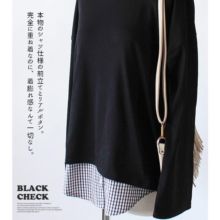 レディース タンクトップ タンク インナー 裾シャツ 裾デザイン デザインタンク ストライプ チェック ギンガムチェック 無地ノースリーブ 5