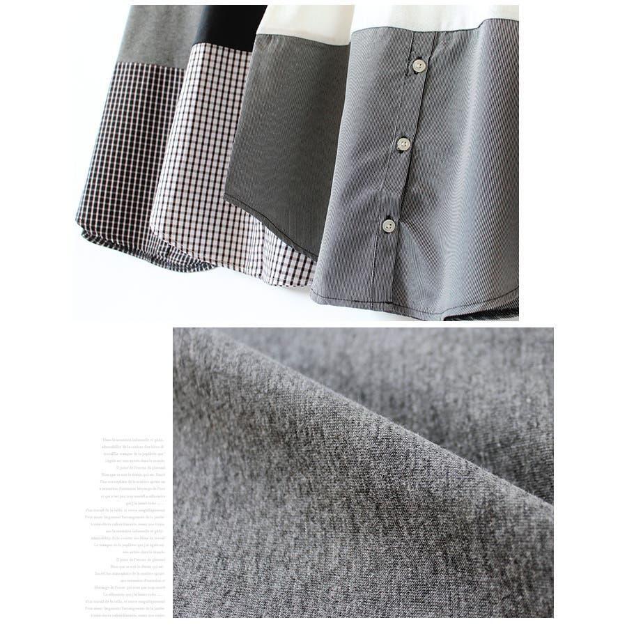 レディース タンクトップ タンク インナー 裾シャツ 裾デザイン デザインタンク ストライプ チェック ギンガムチェック 無地ノースリーブ 6