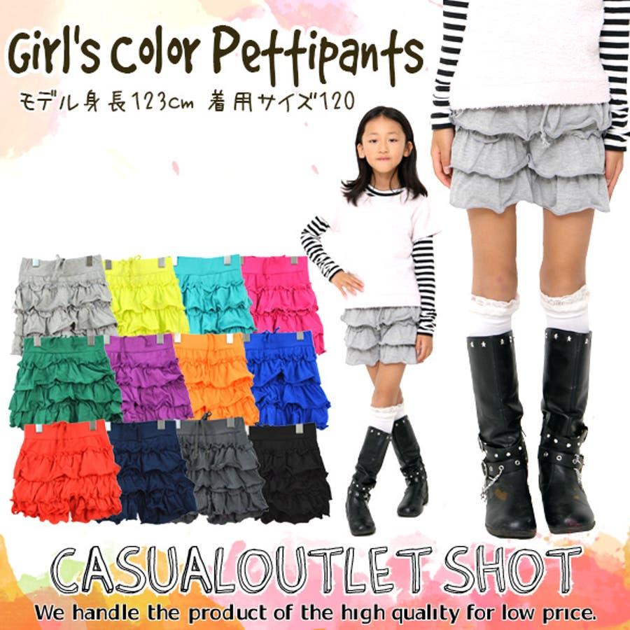 どうしても着たくなる 短いスカートと組み合わせて二重に見せるのもありペチパン 336  72  KP  C жёθ 解脱
