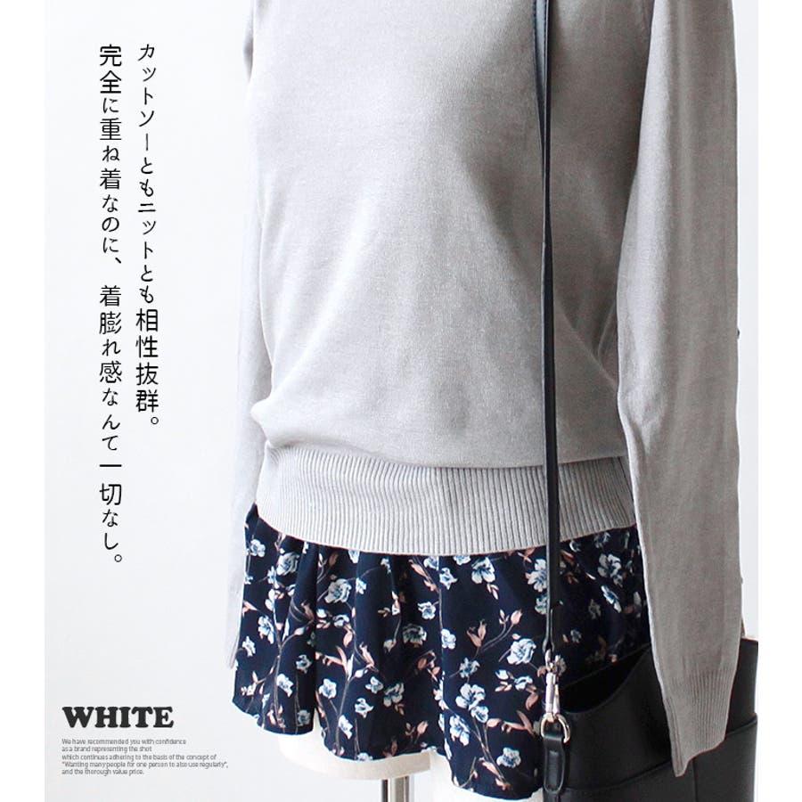 レディース タンクトップ タンク インナー 裾シフォン 裾デザイン デザインタンク フェイクレイヤード 切替 花柄 無地 ノースリーブ 5