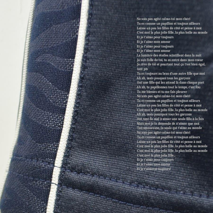 【130/140/150/160cm】ゼブラ ライン トリコット ジャージ 上下 組 トップス パンツ セット スポーツ ウェアハイネック パイピング ブラック ネイビー レッド 【120】『F』[61][KT][A][C][D]【SHOTショット】『z』[161116] 4