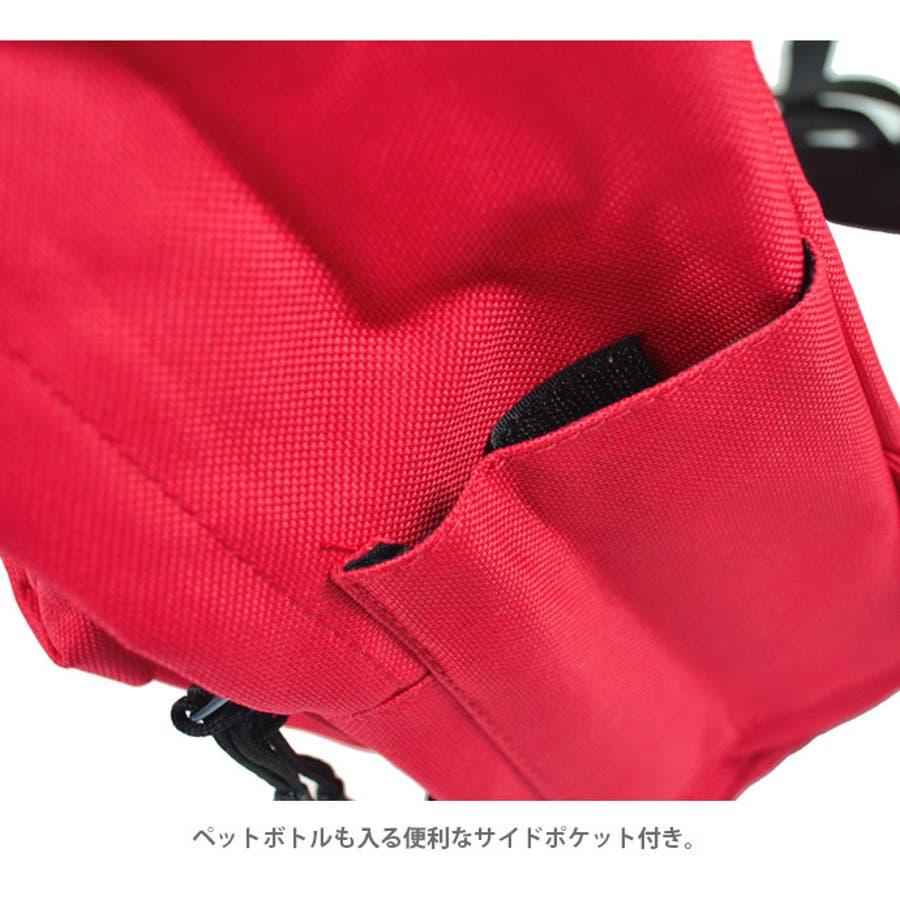 ペットボトルも入る便利なサイドポケット付き:デイバッグ 6