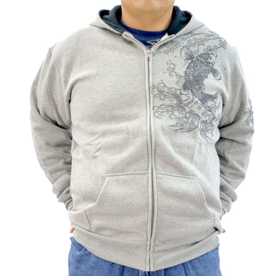 安っぽくなくていー感じ! 59%OFF 大きめでゆったりと着れるビッグサイズが登場!ビッグサイズ プル ジップ パーカー 80  14  MT  D жёθ 五色
