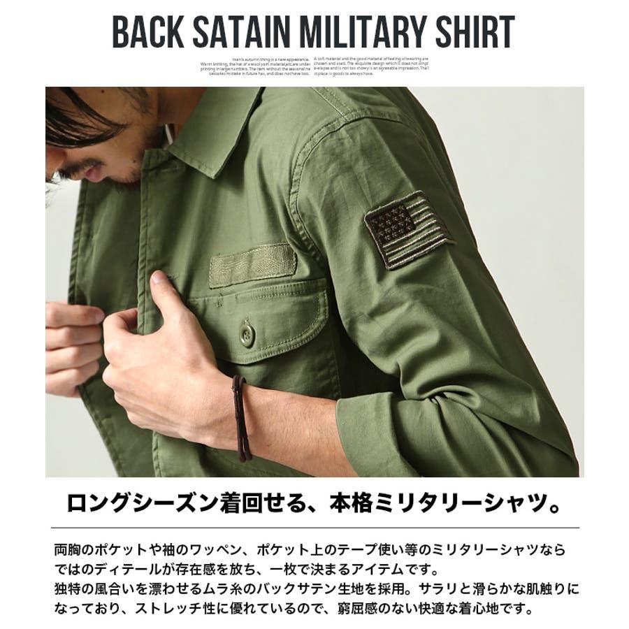 ミリタリーシャツ メンズ カジュアルシャツ ワークシャツ シャツ 長袖 バックサテン ミリタリー ロゴ ストレッチ 伸縮性 刺繍ポケット M L 3