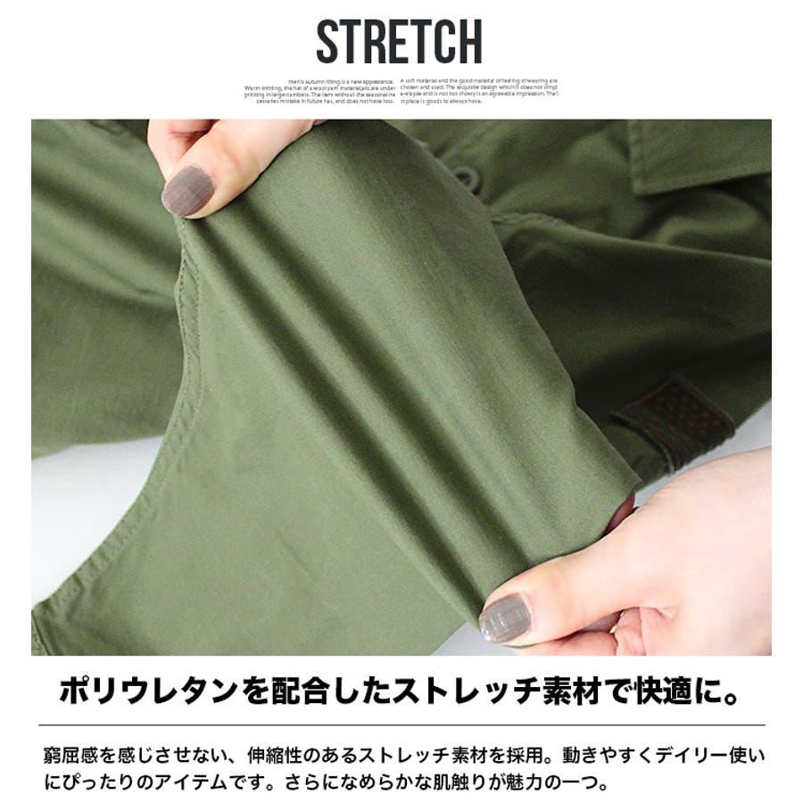ミリタリーシャツ メンズ カジュアルシャツ ワークシャツ シャツ 長袖 バックサテン ミリタリー ロゴ ストレッチ 伸縮性 刺繍ポケット M L 7