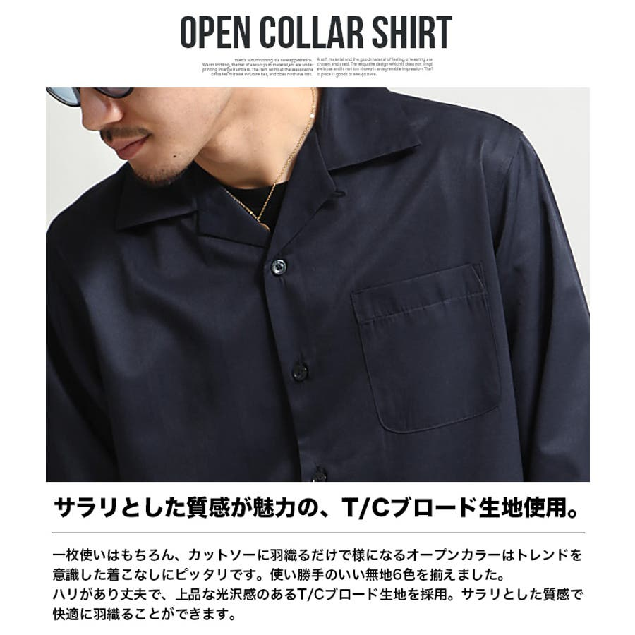 シャツ メンズ オープンカラーシャツ 開襟シャツ 長袖 カジュアルシャツ 無地 ネイビー ブラック ベージュ グリーン パープルグレー M L XL 3