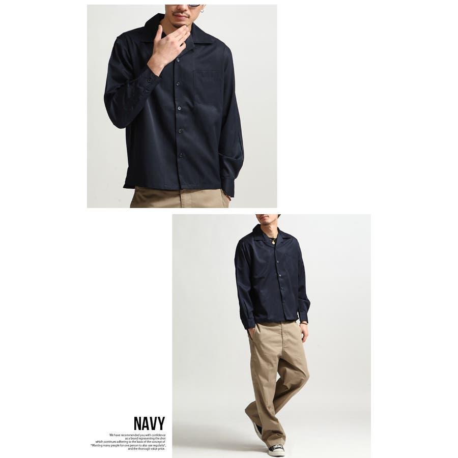 シャツ メンズ オープンカラーシャツ 開襟シャツ 長袖 カジュアルシャツ 無地 ネイビー ブラック ベージュ グリーン パープルグレー M L XL 4