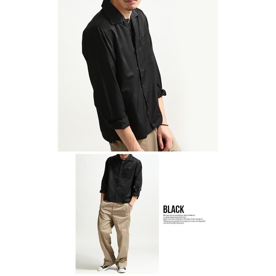 シャツ メンズ オープンカラーシャツ 開襟シャツ 長袖 カジュアルシャツ 無地 ネイビー ブラック ベージュ グリーン パープルグレー M L XL 5