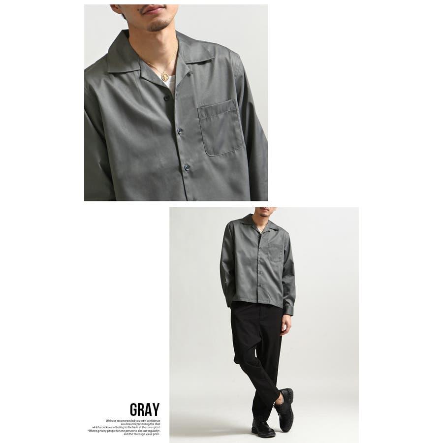 シャツ メンズ オープンカラーシャツ 開襟シャツ 長袖 カジュアルシャツ 無地 ネイビー ブラック ベージュ グリーン パープルグレー M L XL 9
