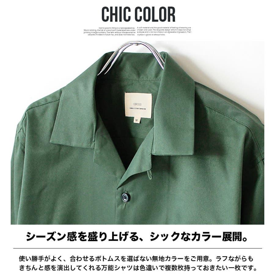 シャツ メンズ オープンカラーシャツ 開襟シャツ 長袖 カジュアルシャツ 無地 ネイビー ブラック ベージュ グリーン パープルグレー M L XL 10