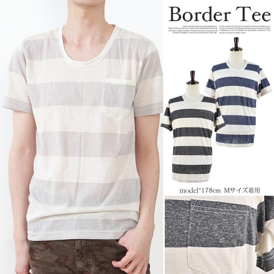 メンズ Tシャツ カットソー 麻混 ボーダー ポケット 薄手 クルーネック 丸首 半袖 カジュアル ホワイト ネイビー グレーブラック S M L XL 1