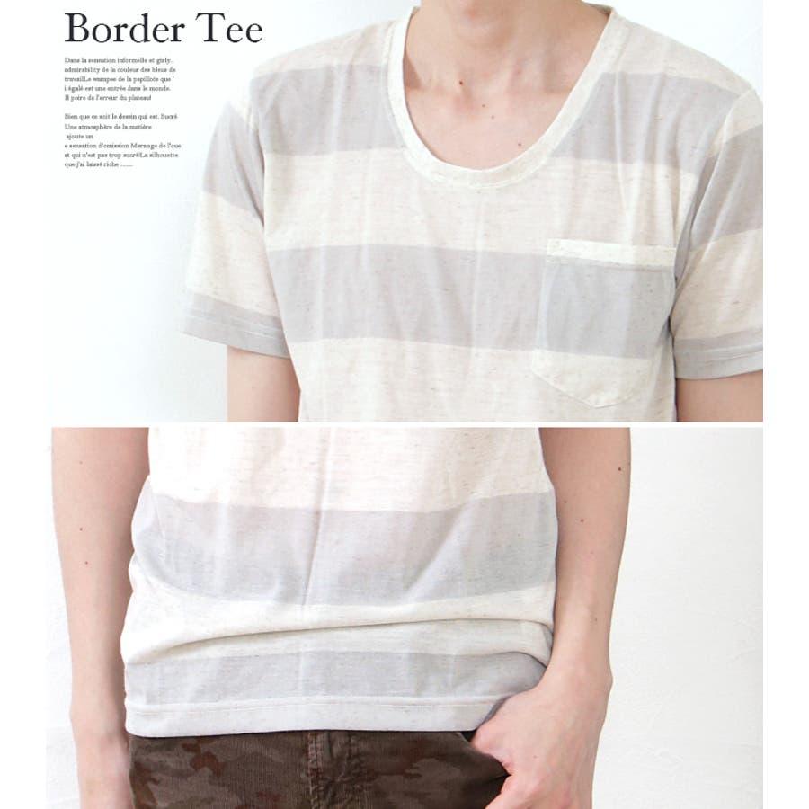 メンズ Tシャツ カットソー 麻混 ボーダー ポケット 薄手 クルーネック 丸首 半袖 カジュアル ホワイト ネイビー グレーブラック S M L XL 5