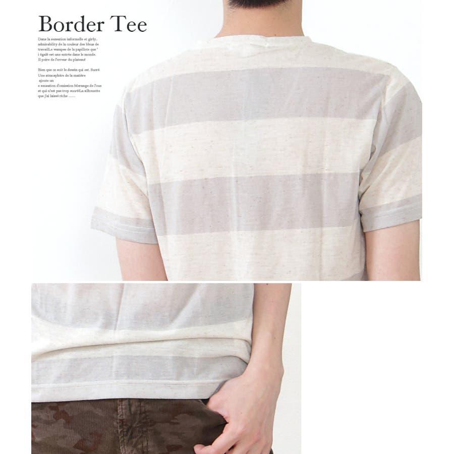 メンズ Tシャツ カットソー 麻混 ボーダー ポケット 薄手 クルーネック 丸首 半袖 カジュアル ホワイト ネイビー グレーブラック S M L XL 7