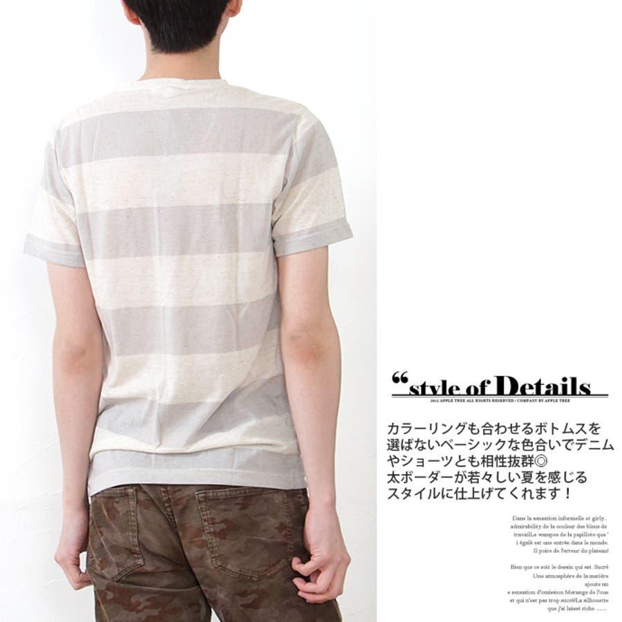 メンズ Tシャツ カットソー 麻混 ボーダー ポケット 薄手 クルーネック 丸首 半袖 カジュアル ホワイト ネイビー グレーブラック S M L XL 8