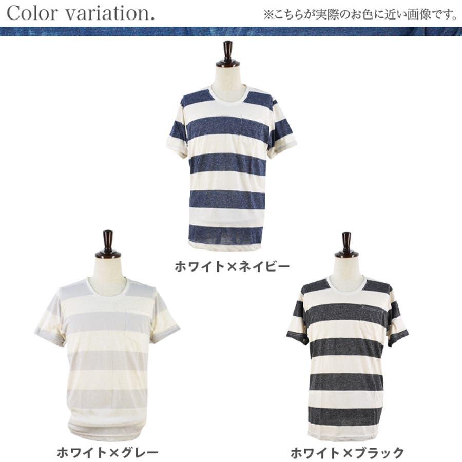 メンズ Tシャツ カットソー 麻混 ボーダー ポケット 薄手 クルーネック 丸首 半袖 カジュアル ホワイト ネイビー グレーブラック S M L XL 2