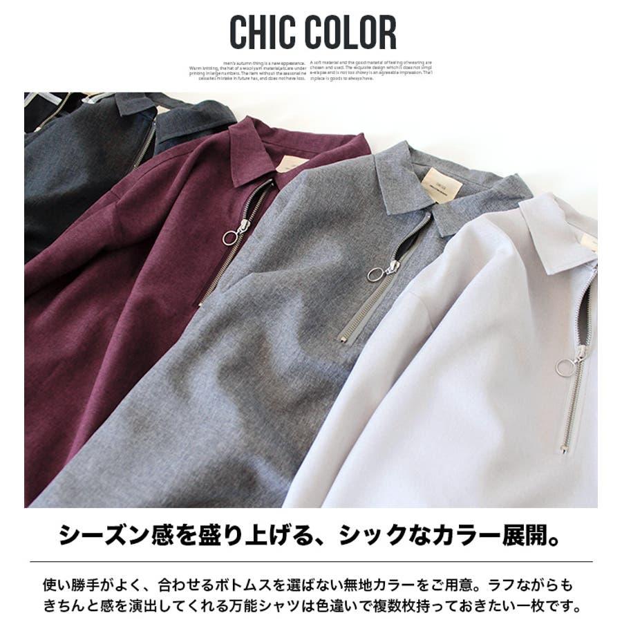 メンズ シャツ ハーフジップ リングジップ トップス 長袖 無地 チェック 紳士 男性 ゆったり チャック ファスナー M L 6