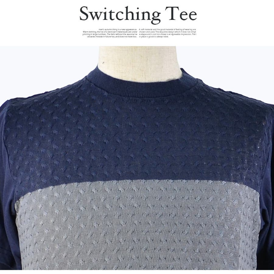 602d0d447a6ba5 メンズ Tシャツ 切替 ボーダー ニットソー ミクスチャー 異素材MIX 半袖 ...