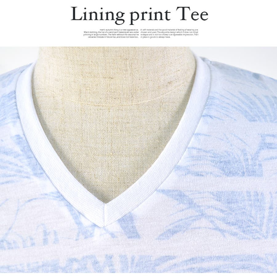 メンズ Tシャツ 透かしプリント すかし プリント 透け感 ボーダー ボタニカル リーフ 半袖 Vネック Tシャツ インナーカジュアル サックス ブラック ホワイト ブルー M L LL【150】[11][MT][B]【SHOTショット】『z』[180525] 3