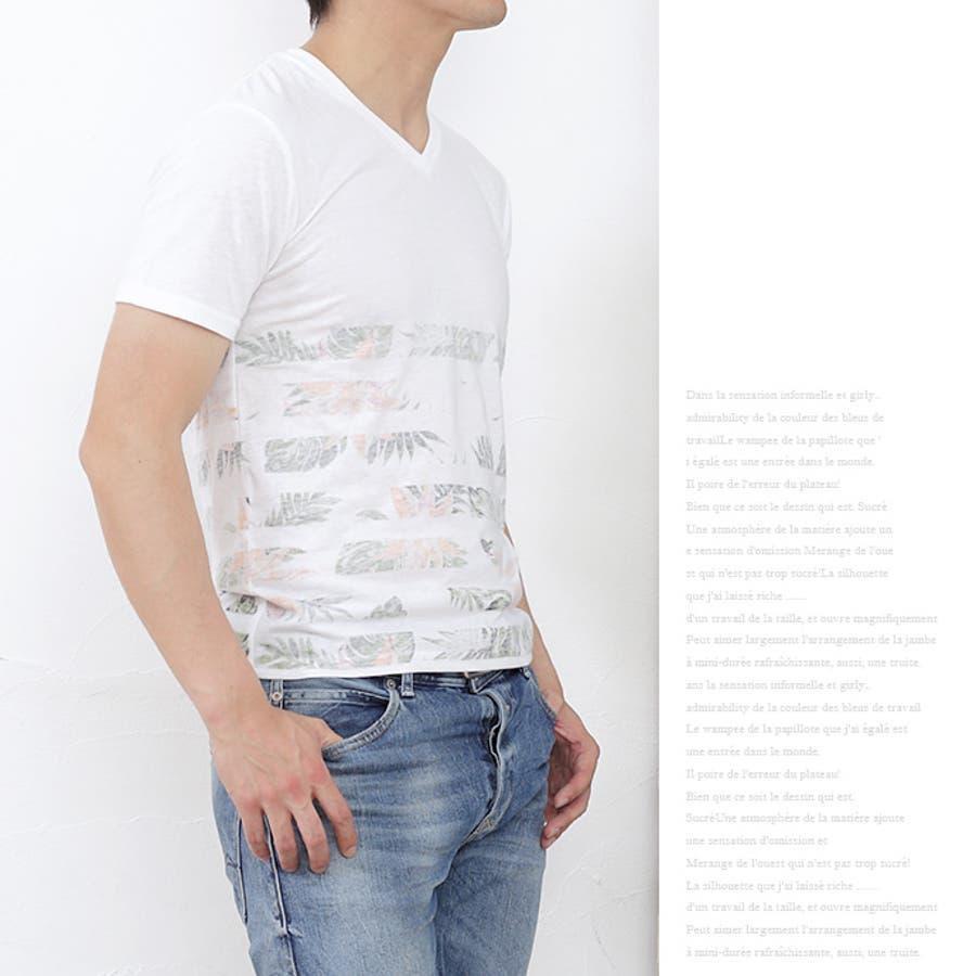 メンズ Tシャツ 透かしプリント すかし プリント 透け感 ボーダー ボタニカル リーフ 半袖 Vネック Tシャツ インナーカジュアル サックス ブラック ホワイト ブルー M L LL【150】[11][MT][B]【SHOTショット】『z』[180525] 6