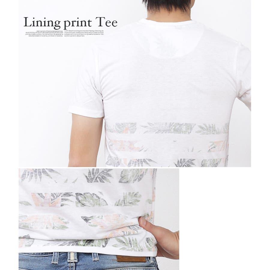 メンズ Tシャツ 透かしプリント すかし プリント 透け感 ボーダー ボタニカル リーフ 半袖 Vネック Tシャツ インナーカジュアル サックス ブラック ホワイト ブルー M L LL【150】[11][MT][B]【SHOTショット】『z』[180525] 7