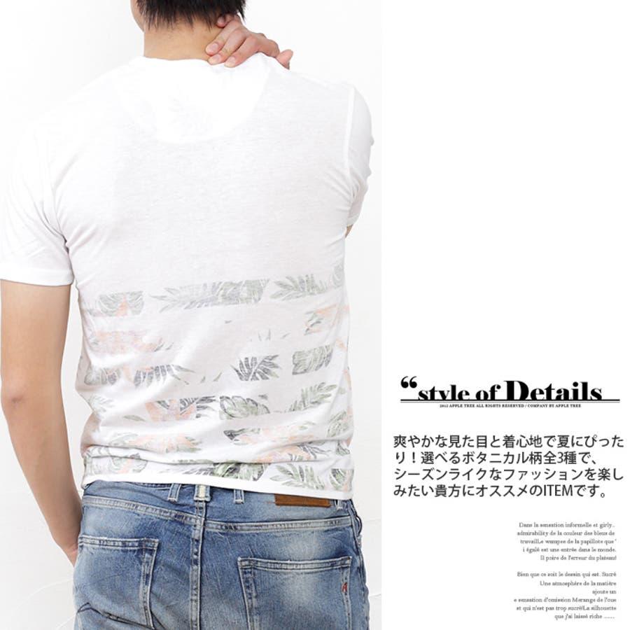 メンズ Tシャツ 透かしプリント すかし プリント 透け感 ボーダー ボタニカル リーフ 半袖 Vネック Tシャツ インナーカジュアル サックス ブラック ホワイト ブルー M L LL【150】[11][MT][B]【SHOTショット】『z』[180525] 8