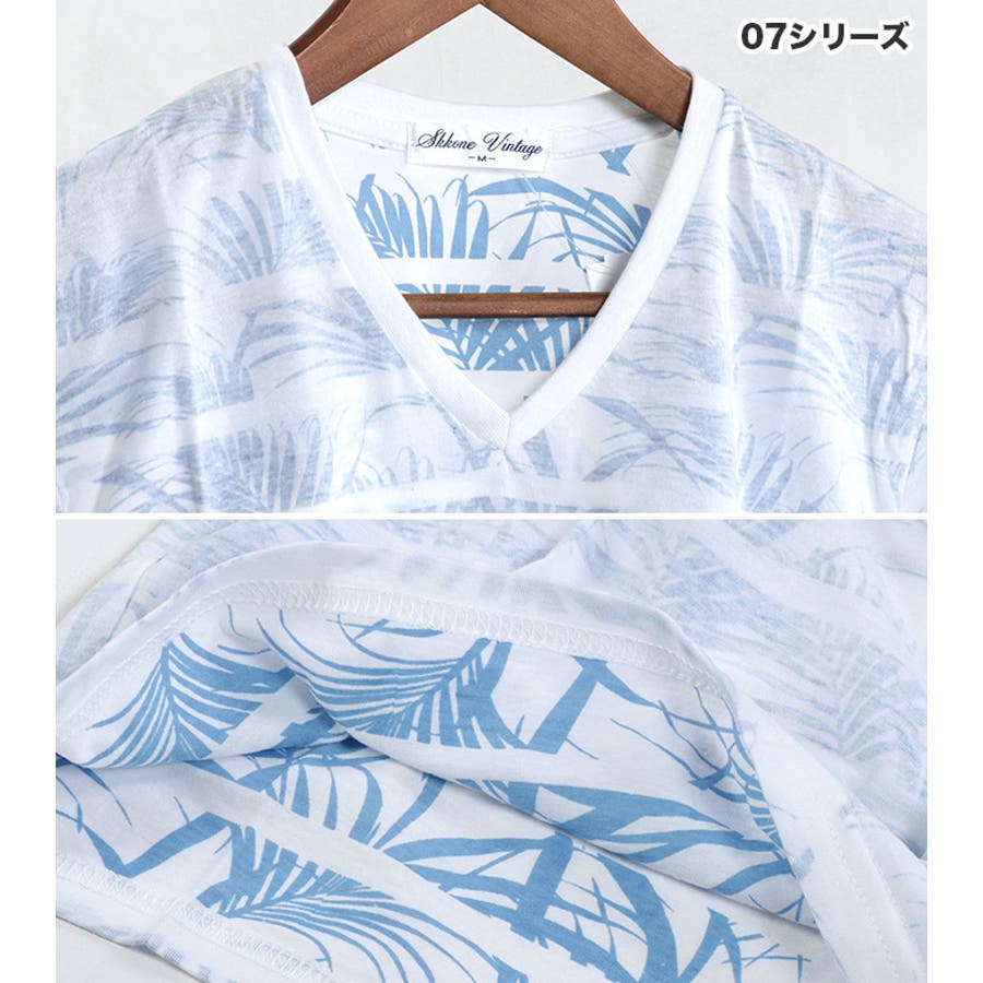メンズ Tシャツ 透かしプリント すかし プリント 透け感 ボーダー ボタニカル リーフ 半袖 Vネック Tシャツ インナーカジュアル サックス ブラック ホワイト ブルー M L LL【150】[11][MT][B]【SHOTショット】『z』[180525] 9