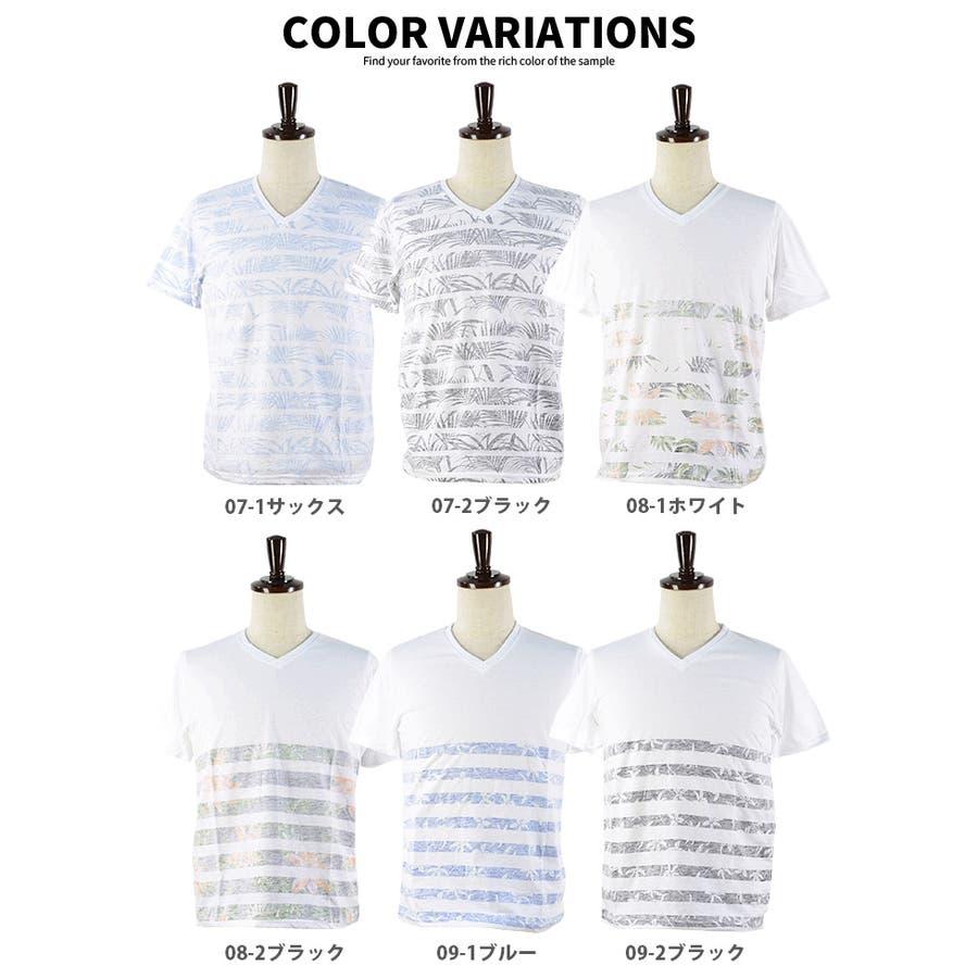 メンズ Tシャツ 透かしプリント すかし プリント 透け感 ボーダー ボタニカル リーフ 半袖 Vネック Tシャツ インナーカジュアル サックス ブラック ホワイト ブルー M L LL【150】[11][MT][B]【SHOTショット】『z』[180525] 2