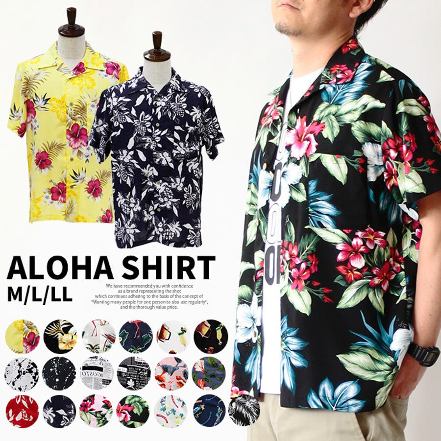 メンズ アロハシャツ 総柄 ハワイアン ポケット ボタン 夏 祭 海 アウトドア 半袖 和柄 リーフ ボタニカル 花柄 フラミンゴ ML LL 1