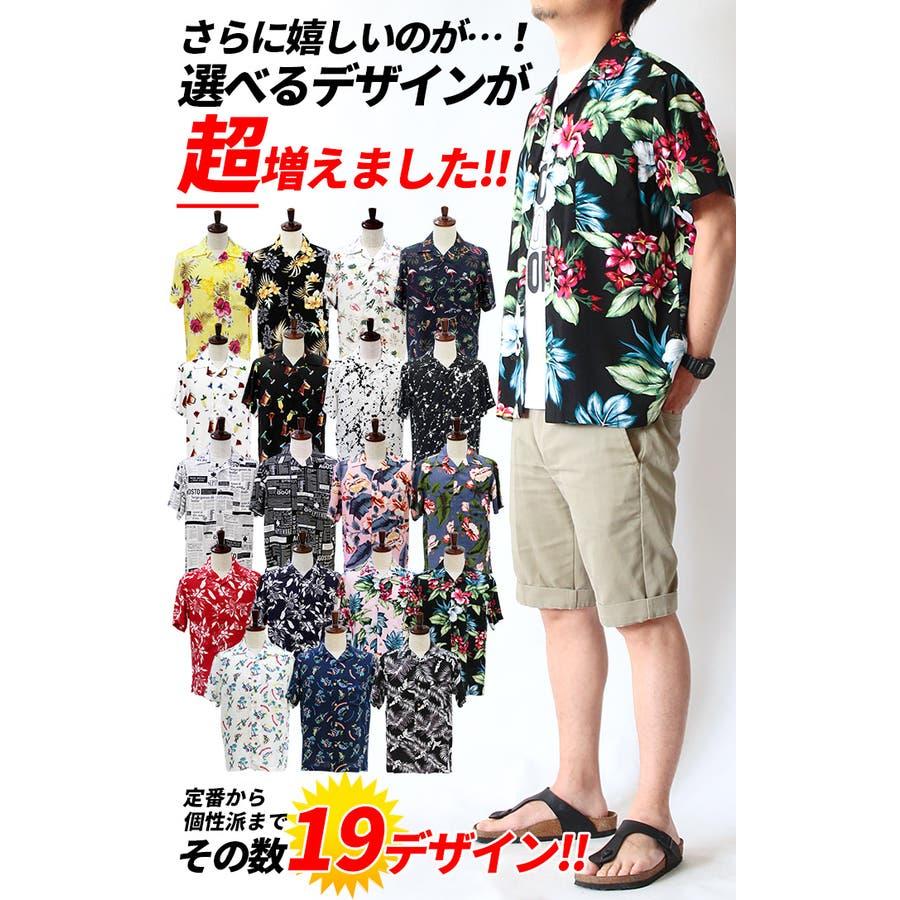 メンズ アロハシャツ 総柄 ハワイアン ポケット ボタン 夏 祭 海 アウトドア 半袖 和柄 リーフ ボタニカル 花柄 フラミンゴ ML LL 5