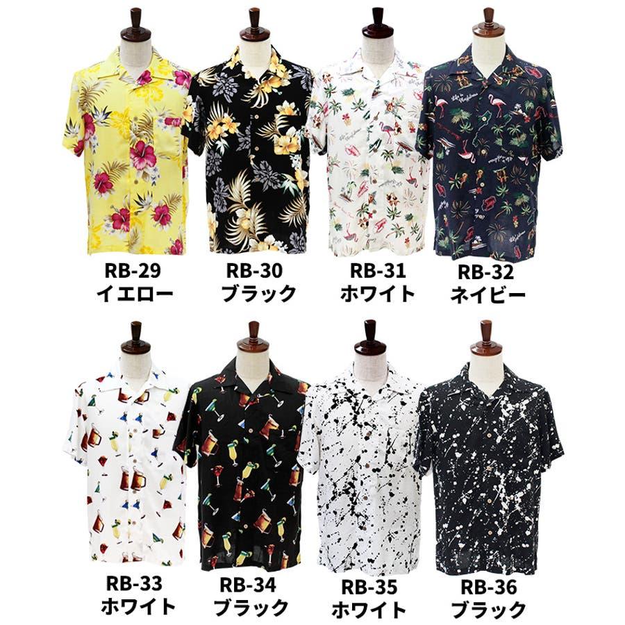 メンズ アロハシャツ 総柄 ハワイアン ポケット ボタン 夏 祭 海 アウトドア 半袖 和柄 リーフ ボタニカル 花柄 フラミンゴ ML LL 2