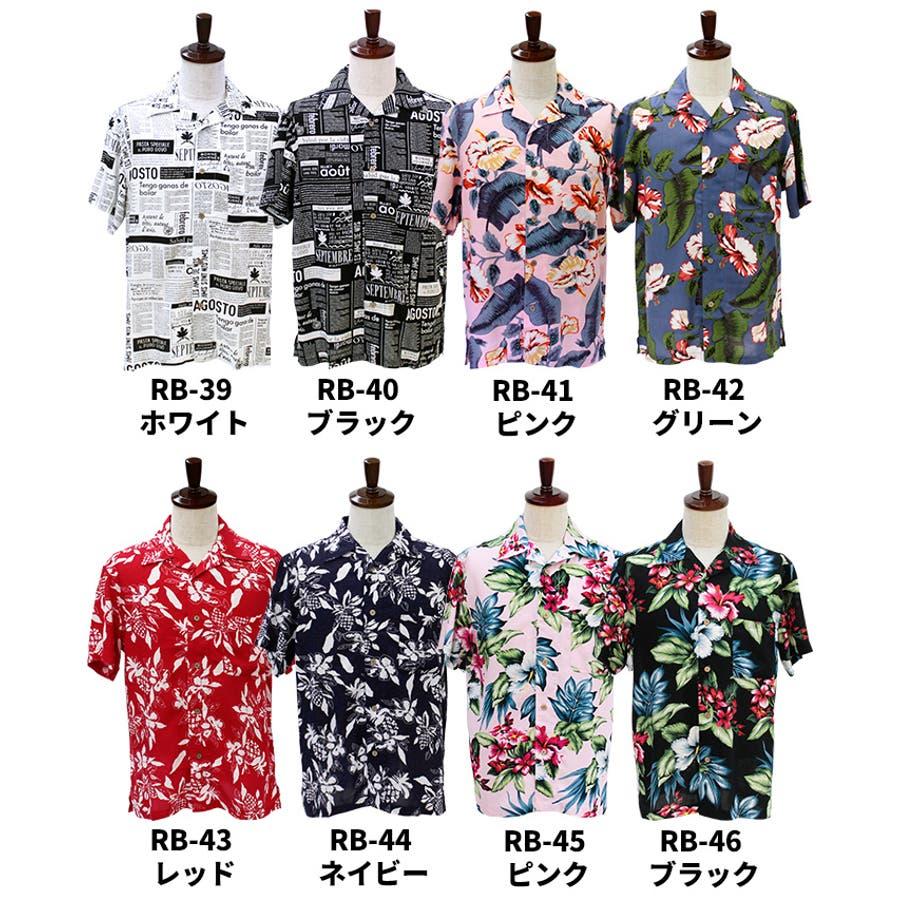 メンズ アロハシャツ 総柄 ハワイアン ポケット ボタン 夏 祭 海 アウトドア 半袖 和柄 リーフ ボタニカル 花柄 フラミンゴ ML LL 3